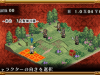 GameSystemImg_01