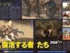 mh4_ultimate-5