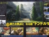 mh4-scan-2