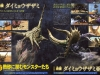 mh4-scan-5