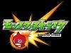 monster-strike-4