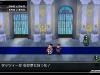 nekketsu_magic_story-16