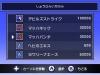 nekketsu_magic_story-29
