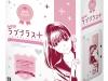 new_loveplus_3ds_xl-2