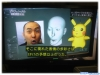 pokemon_pikachu_detective-7