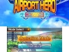 N3DS_airporthero_01