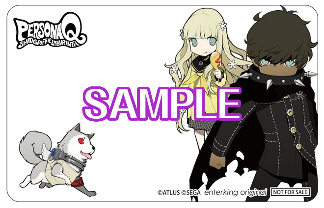 Persona Q: Shadow of the Labyrinth Archives - Page 6 of 9