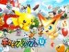 pokemon_scramble_u-1