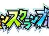 pokemon_scramble_u-2