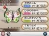 pokemon-xy-fancy-pattern-viv-2