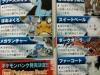 pokemon_xy_scan-2