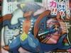 pokemon_xy_scan-3
