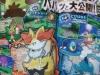 pokemon_xy_scan-8