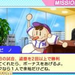 pro_baseball_famisuta_s-12