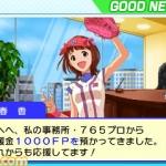 pro_baseball_famisuta_s-13