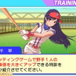 pro_baseball_famisuta_s-14