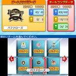 pro_baseball_famisuta_s-18
