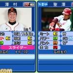 pro_baseball_famisuta_s-23