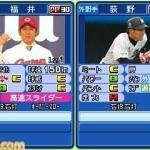 pro_baseball_famisuta_s-24