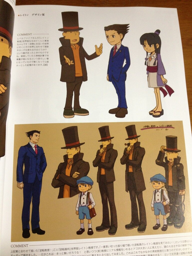 Lots Of Neat Professor Layton Vs Ace Attorney Art