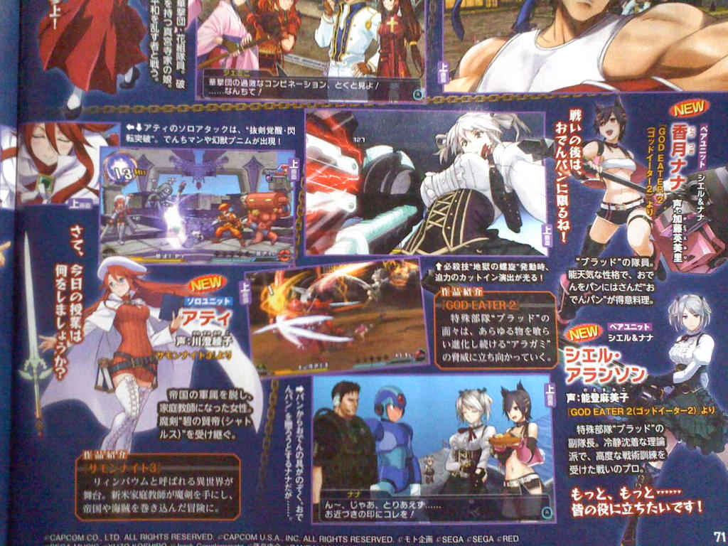 New Project X Zone 2 Scans Provide A Look At Phoenix Wright And