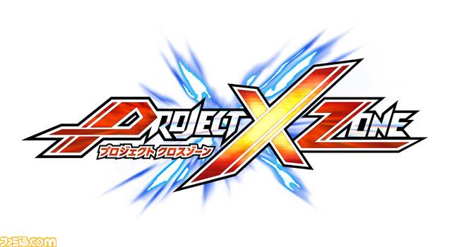 project_x_zone_scr-1