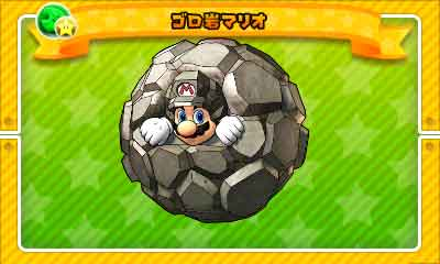 Update Planned For Puzzle Amp Dragons Super Mario Bros