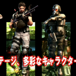re_mercenaries-8