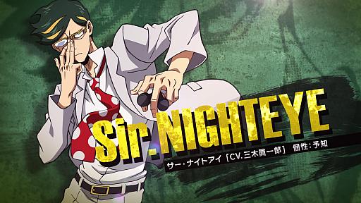 Sir nighteye