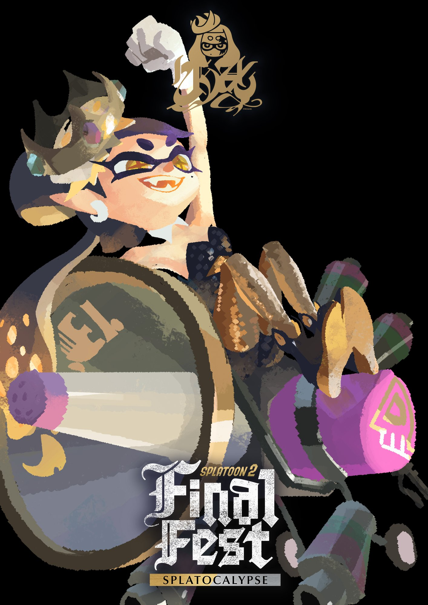 Splatoon 2 New Final Fest Art Featuring Callie Nintendo Everything