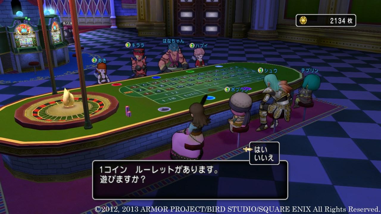 Dragon Quest 11 Kasino
