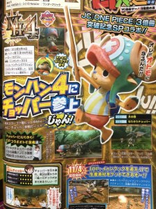 monster_hunter_4_one_piece_tony_tony_chopper