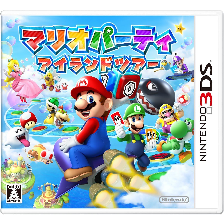 Warriors Orochi 3 Ultimate Item Box Locations: Japanese Mario Party: Island Tour Boxart