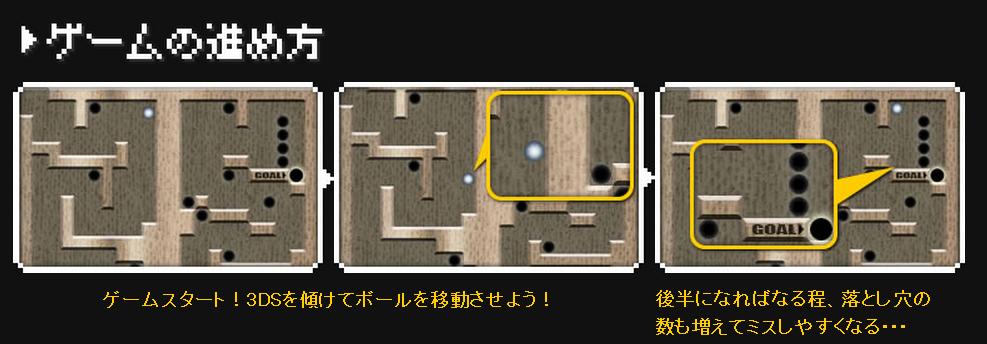 korokoro confirmed for game center cx 3 nintendo. Black Bedroom Furniture Sets. Home Design Ideas
