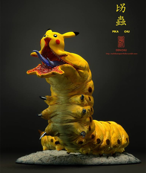 Pikachu statue is all sorts of creepy
