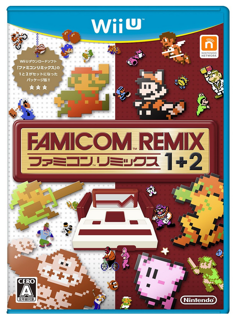 nes_remix_1+2_boxart_japan