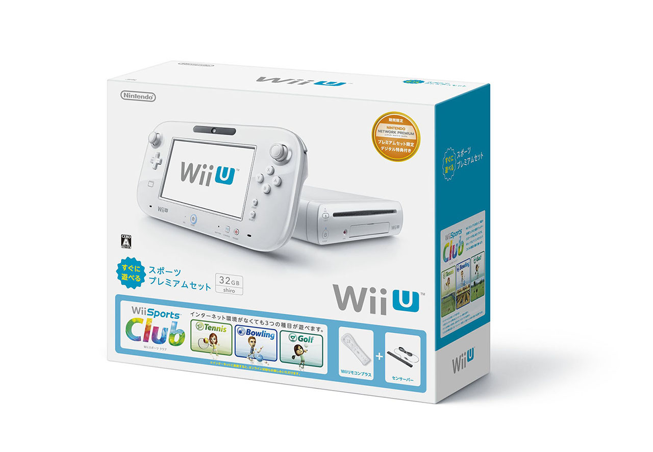 wii sports club wii u bundle replacing premium pack in japan nintendo everything wii sports club wii u bundle replacing