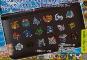 pokemon_battle_trozei_3ds_xl_2