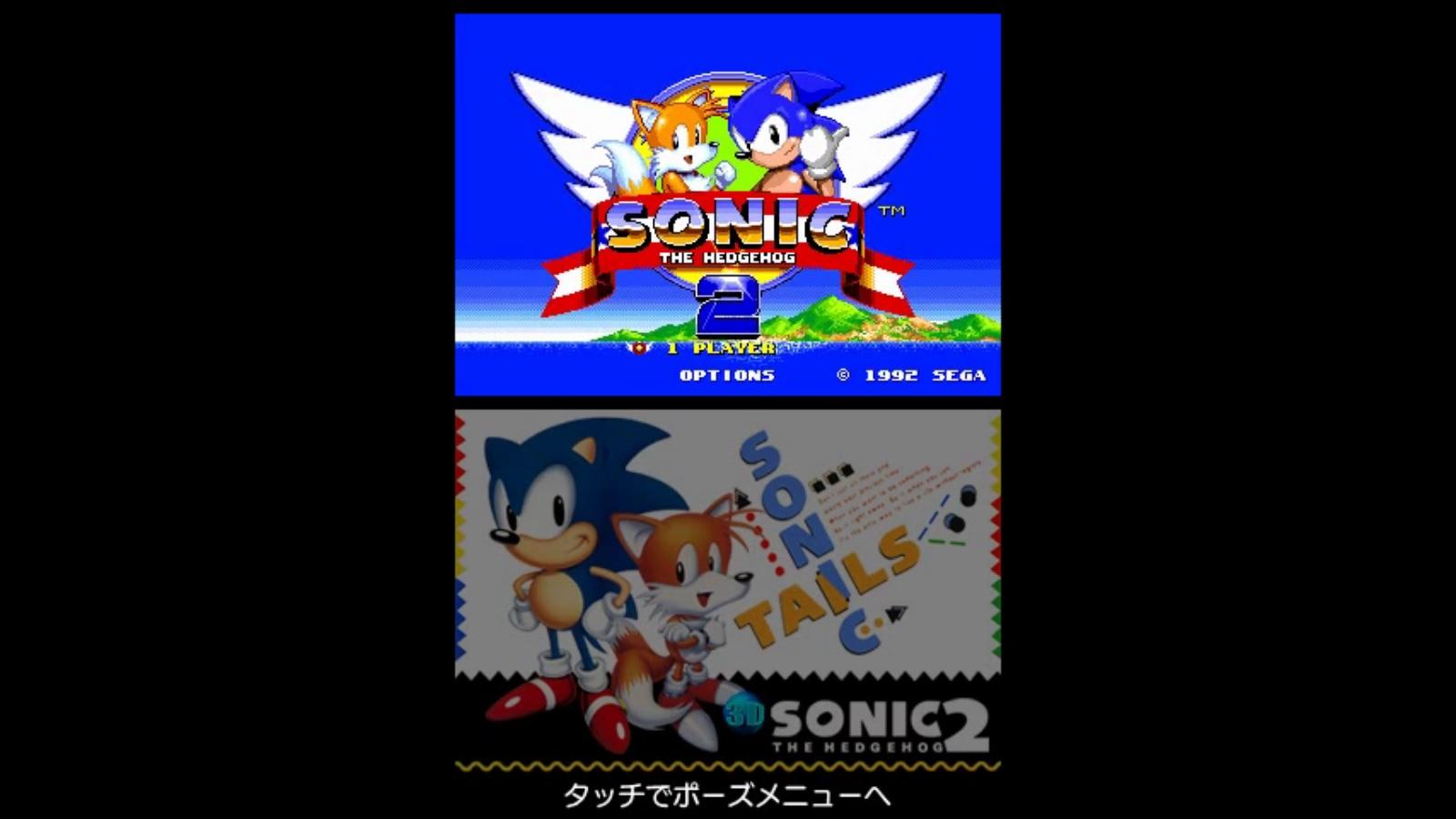 3d sonic the hedgehog 2 has an unlockable super sonic mode