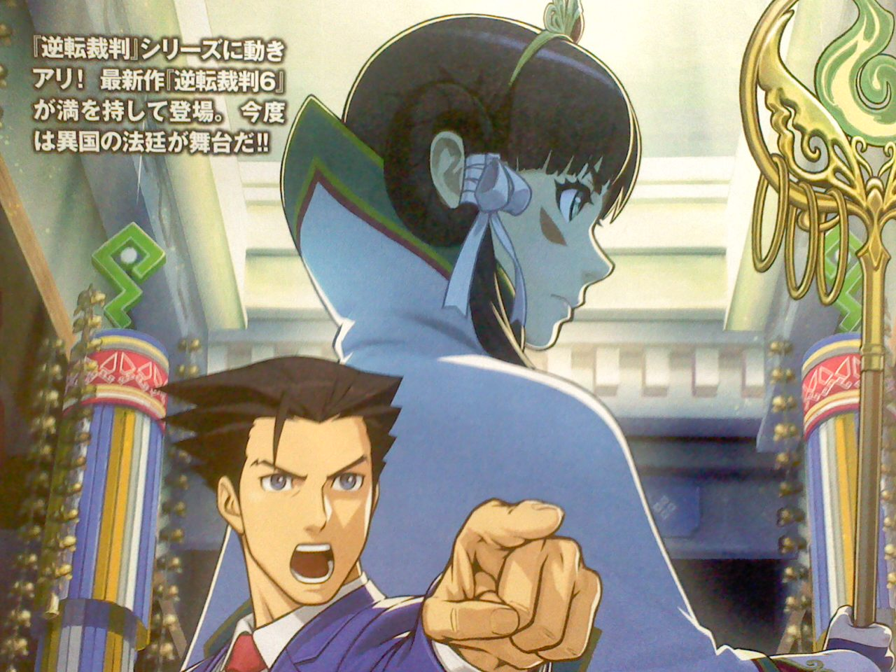 More Ace Attorney 6 Famitsu scans reveal new details