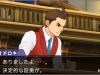 ace-attorney-6-4