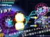 azure-striker-gunvolt-2-2