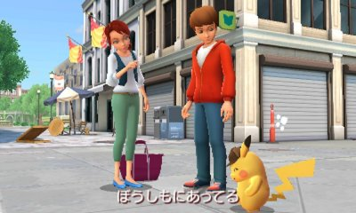 22 Minutes Of Great Detective Pikachu Birth Of A New Combination