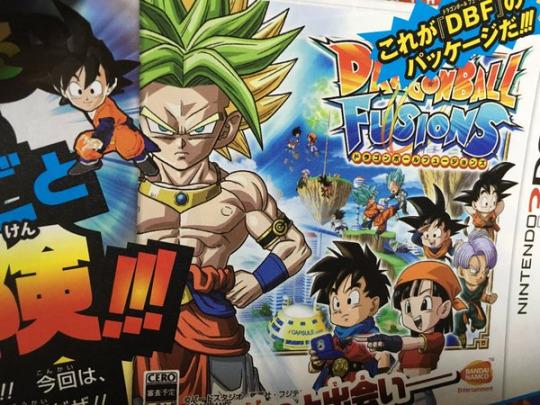 collection image wallpaper: Image Fusion Dragon Ball