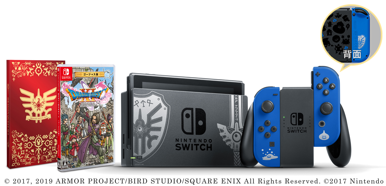 Dragon Quest XI S Switch bundle set is up for pre-order on