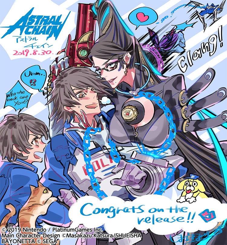 Bayonetta character designer draws a special illustration for Astral Chain's launch