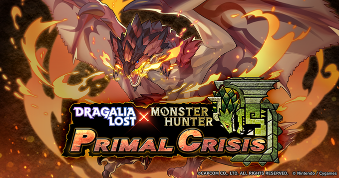 Dragalia Lost - PRIMAL CRISIS comes to an end and sticker choices have been decided - Nintendo Everything