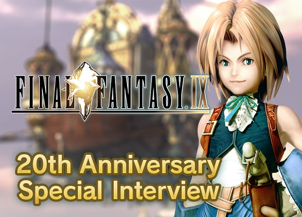 Final Fantasy Portal Site: Final Fantasy IX 20th anniversary first interview - Nintendo Everything