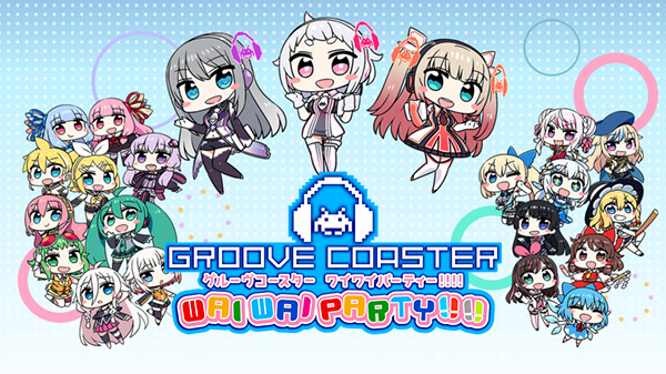 Groove Coaster: Wai Wai Party!!!!