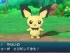 pokemon-sun-moon-s-1